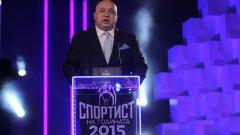 Красен Кралев: Ще кандидатстваме за Световното без стадиони