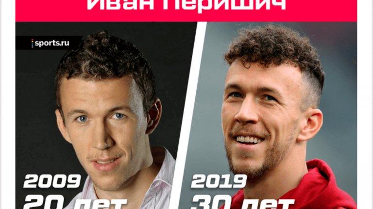 Иван Перишич