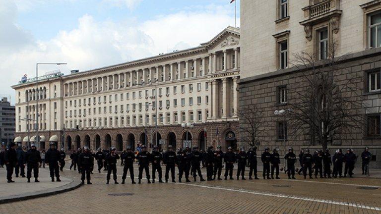 Най-голямата опасност за България