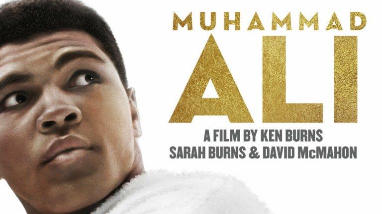 Muhammad Ali (PBS) - 19 септември Очевидно септември ще е месец за документалните сериали за най-великия боксьор на всички времена - Мохамед Али. Поредицата ще разгледа важните моменти от живота на легендата, залагайки на драмите му в спорта, но също така и в обществения живот, и оценявайки неговото културно влияние върху бокса и Америка.