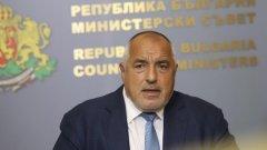 Предвидени са средства и за детска кухня за деца от 10-месечна до 3-годишна възраст, обяви премиерът Борисов във Facebook