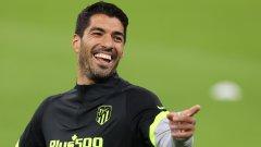 В Испания: Ливърпул планира да шокира и да върне Суарес