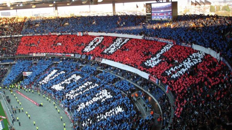 25 февруари ПСЖ - Марсилия (Лига 1)