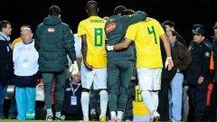 Последният носител на Копа Америка Бразилия си тръгва тъжен след загубата с дузпи от Парагвай