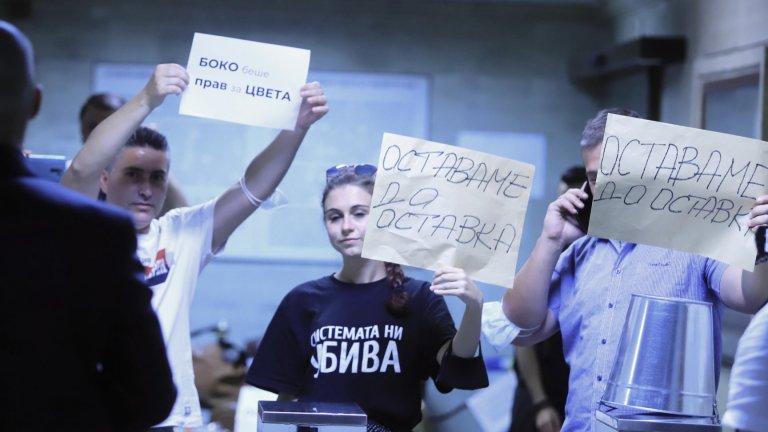 Около 18 часа НСО изведе насила протестиращите от сградата