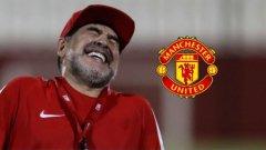 Марадона е готов да поеме Манчестър Юнайтед