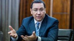 Премиерът на Румъния е подкрепян от управляващите, въпреки подозренията в корупция и целите три обвинения, които са повдигнати срещу него