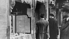 На фона на все по-сериозния расизъм и антисемитизъм в Европа и САЩ, си заслужава да си спомним за една от най-мрачните дати в новата история