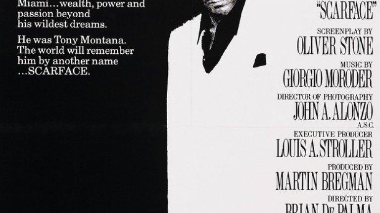 """Един от най-разпознаваемите постери в киното въобще е този на """"Белязаният"""""""