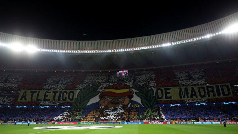 Хореографията на феновете на Атлетико