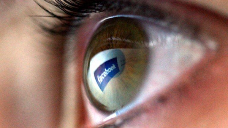 """Ако скрижалите бяха писани в наши дни, вероятно щяха да съдържат нещо от типа на: """"Ако имаш линк за две клюки в социалната мрежа, прати едната на ближния си"""""""