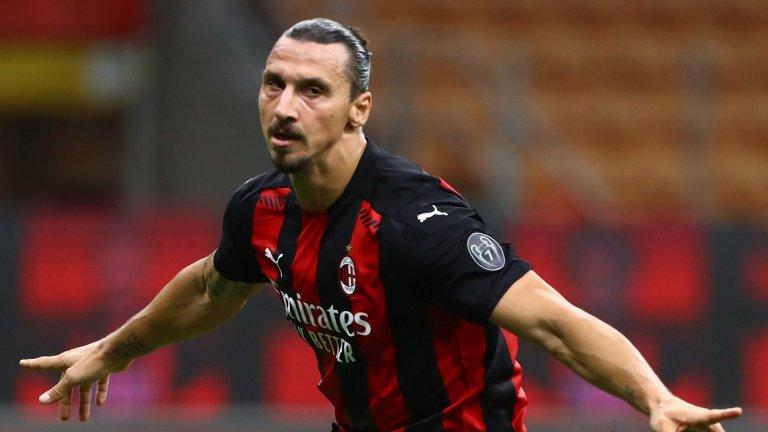 С Ибра начело Милан е най-силният отбор в Серия А за 2020 г. и през новия сезон води в класирането с 4 победи от 4 мача