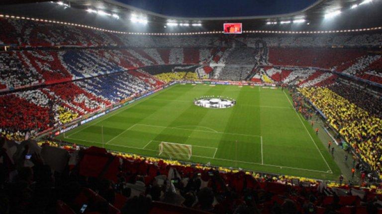 Байерн загуби баварското дерби с Аугсбург с 0:1
