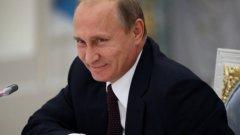 Новата компания ще е със седалище в Санкт Петербург