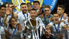 Капитанът на Реал Мадрид Серхио Рамос бе сред играчите, които се срещнаха се с шефовете на Ла лига