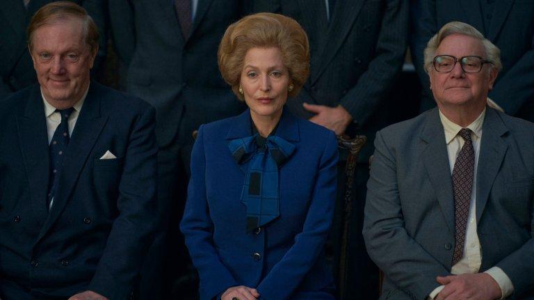 """The Crown (четвърти сезон) Кога: 15 ноември Къде: Netflix  Новият сезон на """"Короната"""" - сериалът, който разказва историята на британското кралство семейство - разпалва любопитството с трейлъра си. В него виждаме зрелищен сблъсък на две могъщи жени - кралица Елизабет II (Оливия Колман) и британския премиер Маргарет Тачър (Джилиан Андерсън, добре позната от """"Досиетата X""""). Напрежението между двете очевидно ще се трупа през целия сезон, докато Тачър въвежда своите спорни политики. Друга сюжетна колона очевидно ще бъде романтичната приказка на принц Чарлз (Джош О'Конър) с младата лейди Даяна Спенсър (Ема Корин). И докато тя хвърля розов прах в очите на британците, зад кулисите на Бъкингамския дворец в кралското семейство се появяват сериозни проблеми."""