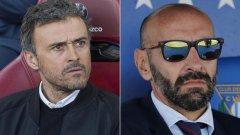 Рома има амбициозни планове