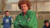 Рижавия е начело на Сент Етиен 14 сезона - от 1972-ра до 1983-та, а след това от 1987-а до 1990-а.