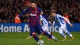 Дълги години Лионел Меси остава верен на Барселона.