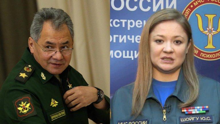 """Юлия Шойгу - дъщеря на министъра на отбраната Сергей Шойгу   Юлия е директор на Центъра за извънредна психологическа помощ към Министерството на извънредните ситуации (МЧС) на Русия. Съосновател е на """"Асоциацията на психолозите от силовите структури"""". Започва работа в Центъра към МЧС през 1999 г., а три години по-късно е назначена за директор."""