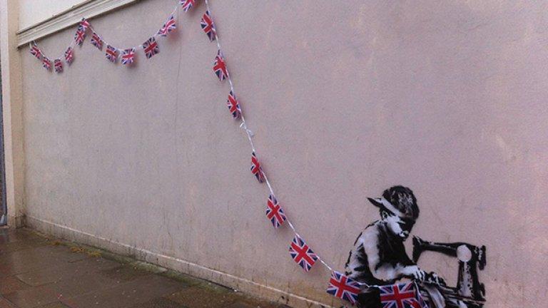 Британски флагчета, Лондон