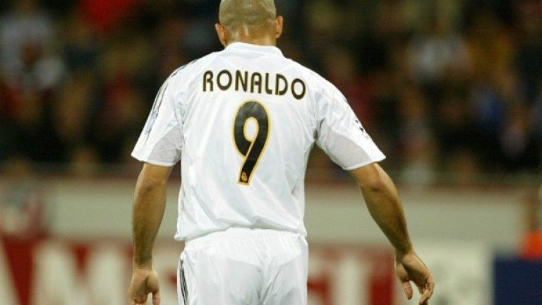7. Роналдо – от Интер в Реал Мадрид – 45 млн. евро, лятото на 2002 г.