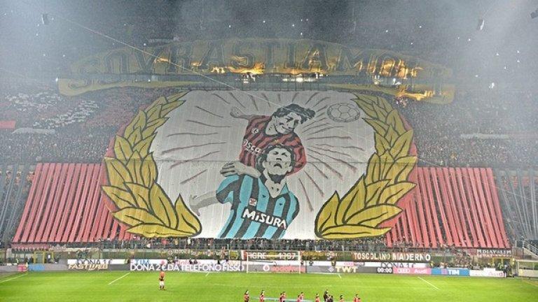 Славният гол на Марк Хейтли, спечелил дербито за Милан срещу Интер през 1984 г., украси трибуната на миланистите на последния градски сблъсък.
