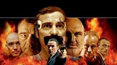 """Част от постера на """"Шменти капели"""" - филмът на Влади Въргала, финансиран със съдействието на Цветан Василев"""