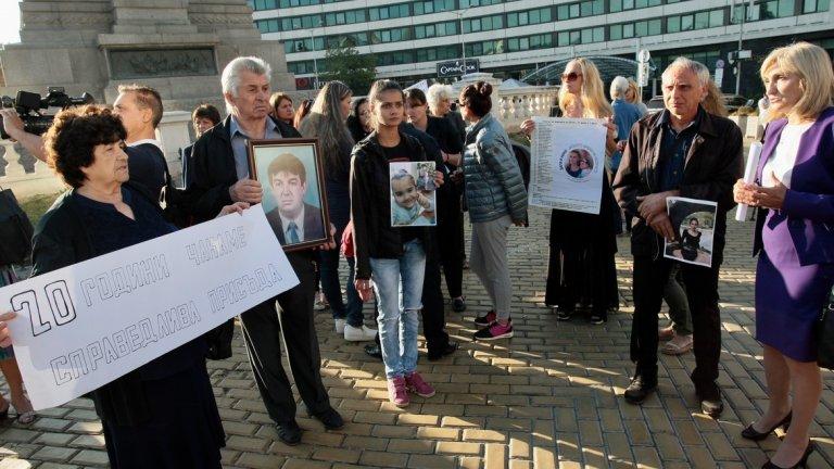 Близки на жертви от тежки престъпления се събраха на протест