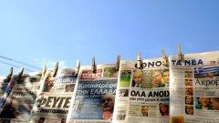 """""""Новината"""" за Кивота, открит на Тасос, разпространена охотно у нас, липсва при първоизточника - сайт-партньор на гръцкото министерство на туризма"""