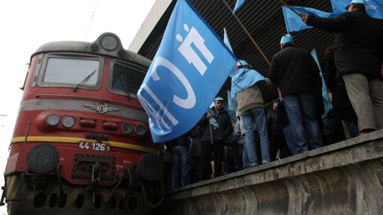 Стачката в БДЖ