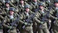 Участие ще вземат над 300 хил. военни