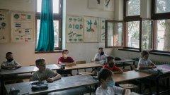 Учениците от 5 до 12 клас ще имат присъствени практики