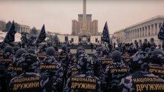 Крайнодесните отряди, които маршируват по улиците на Украйна