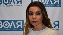 """Нина Миткова беше водач на листата на """"Воля"""" в Пловдив"""