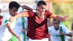 Бориело донесе победата на Рома