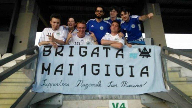 """Бригадата """"Няма и една радост"""", която не се отказва да подкрепя Сан Марино - националния тим на дъното на световната ранглиста"""
