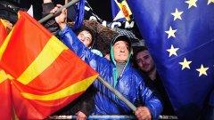 Как Скопие оценя гръцко-българската среща на върха в Атина