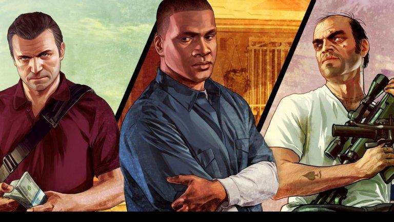 GTA V  Почти 8 години след като излиза на пазара, GTA V продължава да бъде една от най-играните игри в света. Екип на Rockstar Games от 250 души работи повече от 5 години, за да осъществи проекта, който в крайна сметка струва  265 млн. долара. Все пак огромните инвестиции и усилия се отплащат многократно, тъй като е създаден продукт, популярен сред геймърите и до днес. Основната причина за това е преди всичко атрактивният multiplayer режим, който продължава да трупа безумни печалби за Rockstar.
