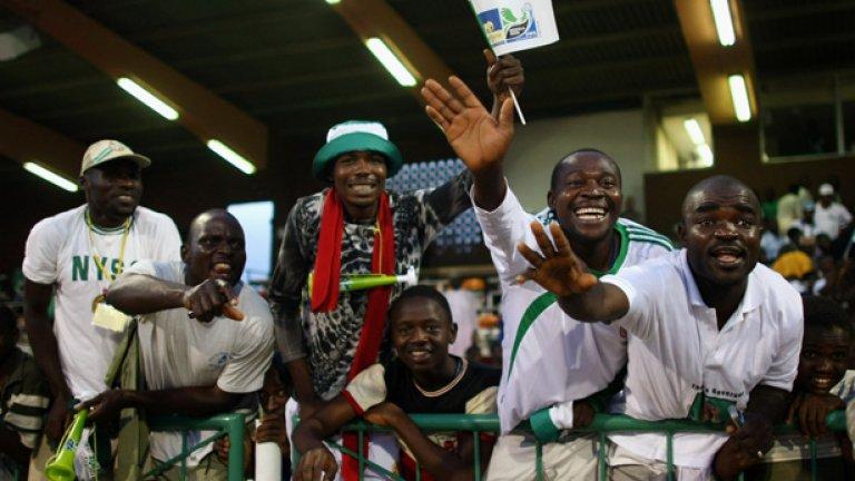Феновете на Нигерия вече имат бюджет за забавления