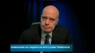 """""""Има такъв народ"""" ще подкрепи Румен Радев на президентските избори"""
