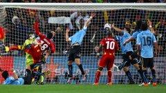 Хиляди в Уругвай отпразнуваха успеха на националния отбор