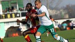 Българският младежки национален отбор спечели контролата с Гана
