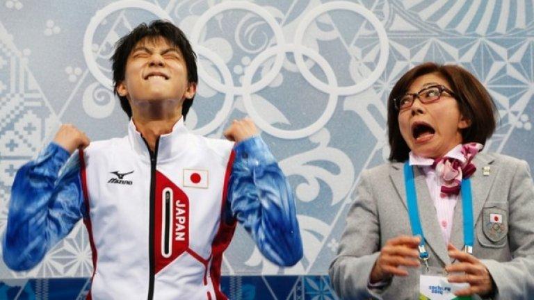 На тази снимка японският състезател по фигурно пързаляне Юзуро Ханю и неговата треньорка реагират на обявените резултати на турнира по фигурно пързаляне за мъже в Сочи.