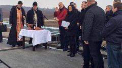 """По време на официалното откриване на обходния път на Монтана, премиерът Бойко Борисов заяви, че за да се направи целия път до Дунав мост, плюс """"Струма"""" и цялата магистрала """"Хемус"""" трябват 5 млрд. лева."""