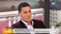 """""""Влязох в политиката, защото съм гневен"""", каза Константин Проданов"""