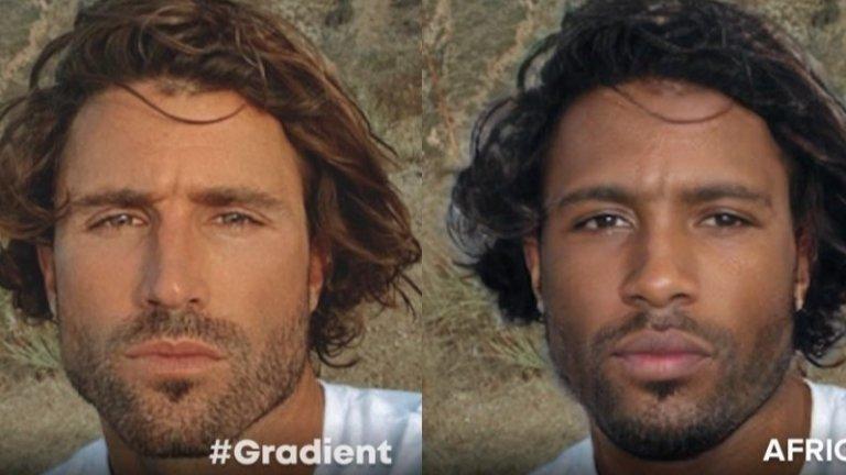 Приложението Gradient не за първи път добива съмнителна популярност