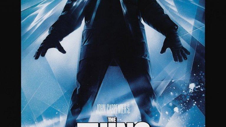 """Постерът на """"Нещото"""" на Джон Карпентър (1982). Отказва да тръгне по лесния път и да изобрази извънземните от филма, а вместо това предпочита само да загатне ужасите, с които се сблъскват героите"""