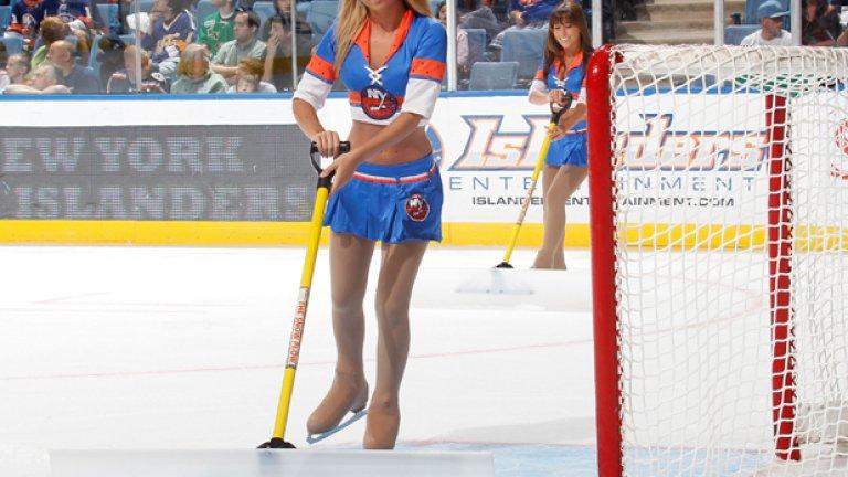Съставът на Ню Йорк Айлендърс е много силен и всяка година е в топ 5 на Ледените момичета.