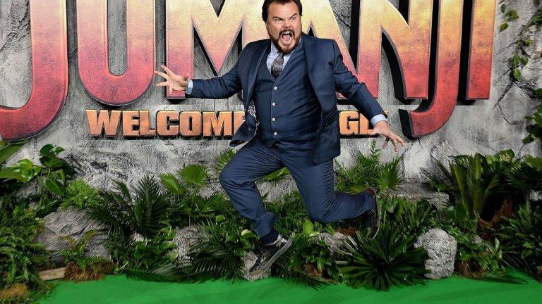 "Джак Блек за ""Джуманджи: Добре дошли в джунглата"" (2017) - 5 милиона долара"